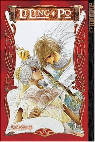 9781595325198: Liling-Po Volume 1 (Liling-po (Graphic Novel))