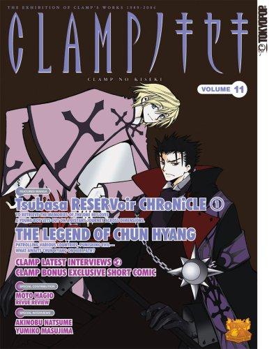 9781595326157: CLAMP no Kiseki Volume 11