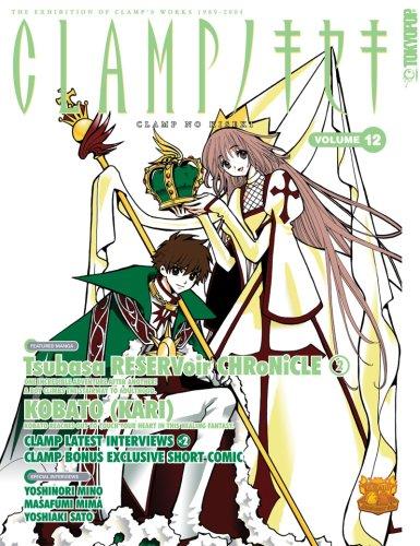 9781595326164: CLAMP no Kiseki Volume 12