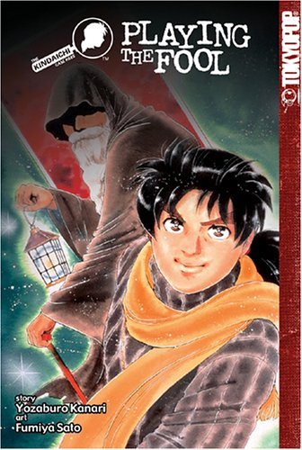 Kindaichi Case Files, The Playing the Fool: Yozaburo, Kanari
