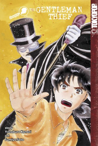 The Kindaichi Case Files: The Gentleman Thief (Book 14)