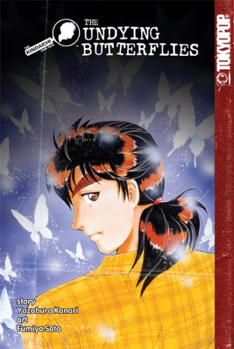 Kindaichi Case Files, The The Undying Butterflies (Book 17)