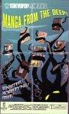 9781595327376: Manga From the Deep (Tokyopop Sneaks, Volume 1)