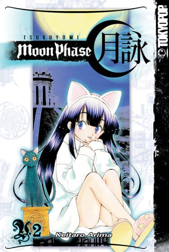 Tsukuyomi: Moon Phase Volume 2: Keitaro Arima