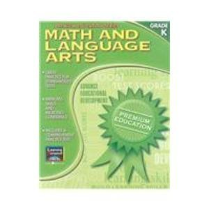 9781595450258: Math and Language Arts, Grade K (Premium Education Workbooks)