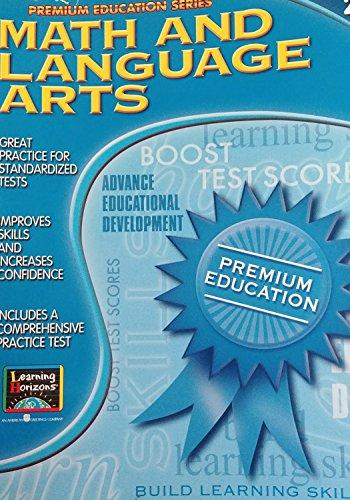 9781595450272: Math and Language Arts, Grade 2 (Premium Education Series)