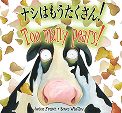 9781595721129: Too Many Pears (English/Japanese Edition)