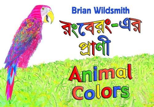 9781595721358: Animal Colors (English/Bengali Edition)