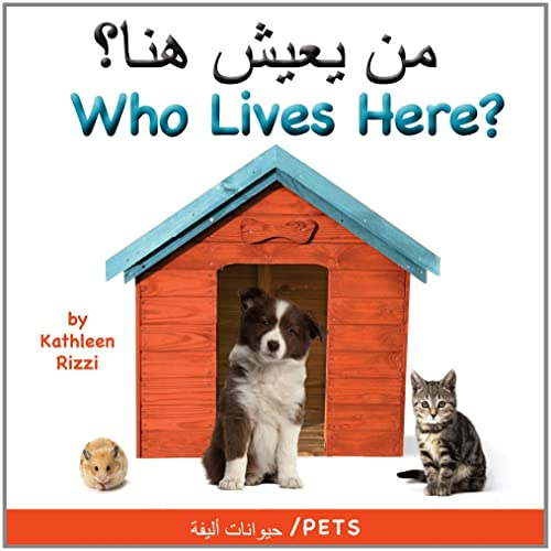 9781595723512: Who Lives Here?: Pets
