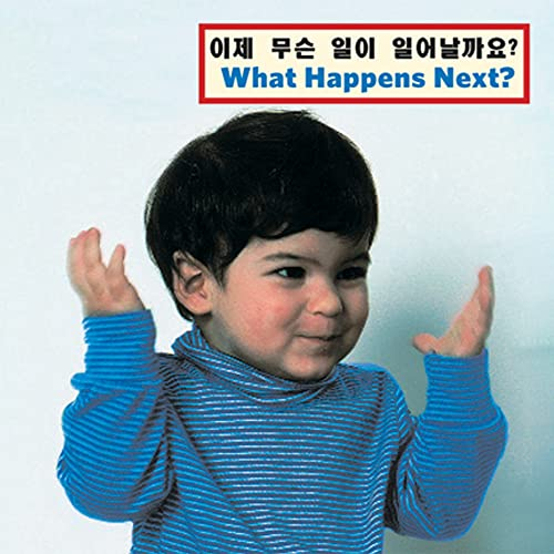 9781595726544: What Happens Next? (Korean/English) (Korean Edition)