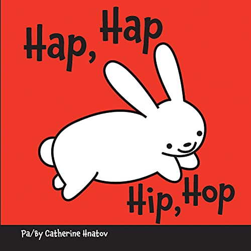 9781595726957: Hip, Hop (Haitian Creole/English) (Haitian and English Edition)