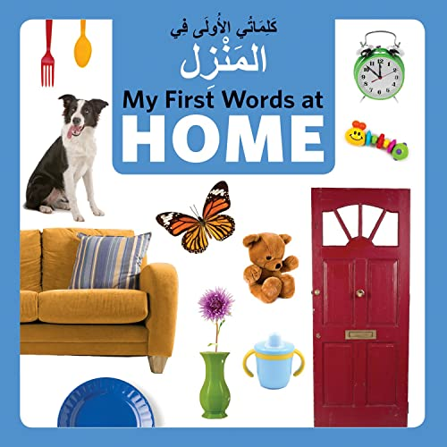 9781595726995: My First Words at Home (Arabic/English) (English and Arabic Edition)