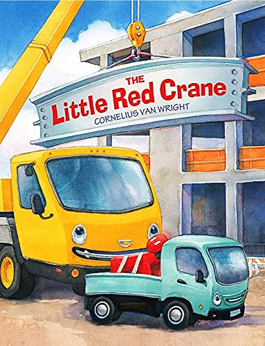 9781595728432: The Little Red Crane
