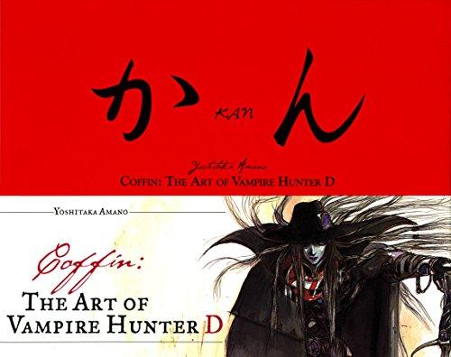9781595820617: Coffin: The Art of Vampire Hunter D