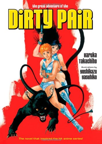 9781595821003: The Great Adventure Of The Dirty Pair