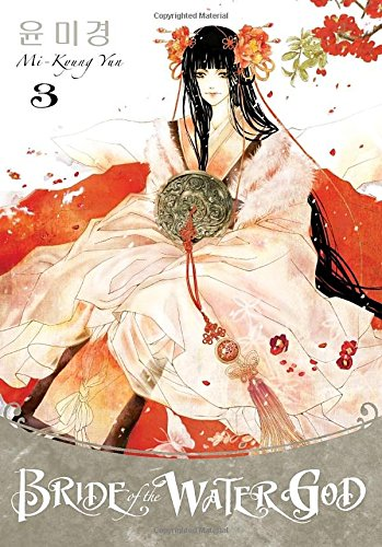 9781595823052: Bride Of The Water God Volume 3