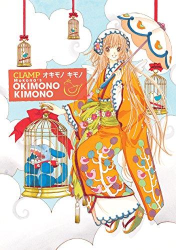 9781595824561: Okimono Kimono