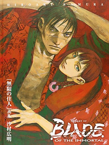 9781595825124: The Art of Blade of the Immortal