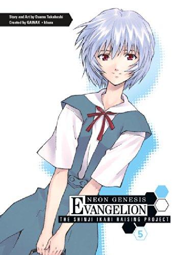 9781595825209: Neon Genesis Evangelion: The Shinji Ikari Raising Project, Vol. 5