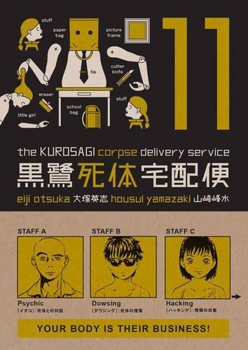 9781595825285: The Kurosagi Corpse Delivery Service, Vol. 11