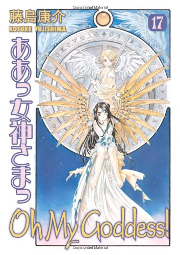 9781595826916: Oh My Goddess! Volume 17: Traveler (Original Format)