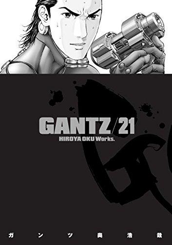 9781595828477: Gantz Volume 21