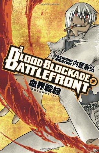 9781595829122: Blood Blockade Battlefront Volume 2