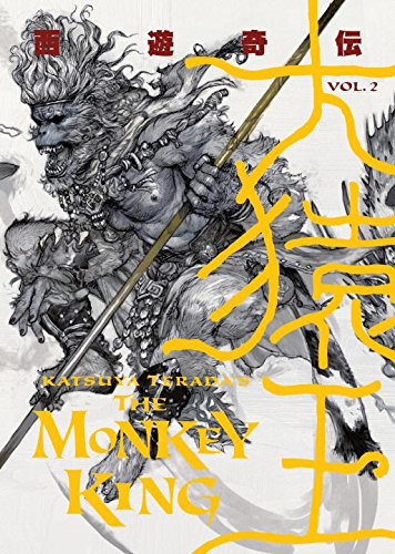 9781595829245: Katsuya Terada's The Monkey King Volume 2