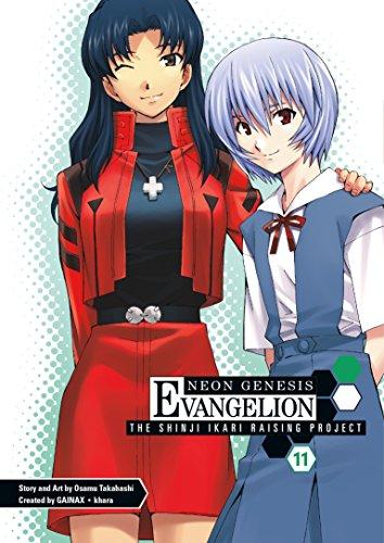9781595829320: Neon Genesis Evangelion: The Shinji Ikari Raising Project, Vol. 11