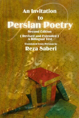 9781595843524: An Invitation to Persian Poetry, 2nd Edition