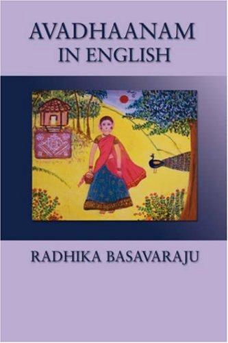 Avadhaanam in English: Radhika Basavaraju