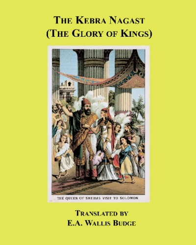 9781596544109: The Kebra Nagast: The Glory Of Kings