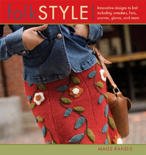 9781596680203: Folk Style (Style Series)