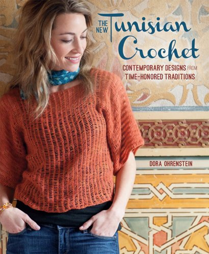 9781596685536: The New Tunisian Crochet: Contemporary Designs from Time-Honored Traditions