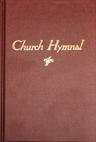 9781596844209: Church Hymnal Maroon (Shape Notes)