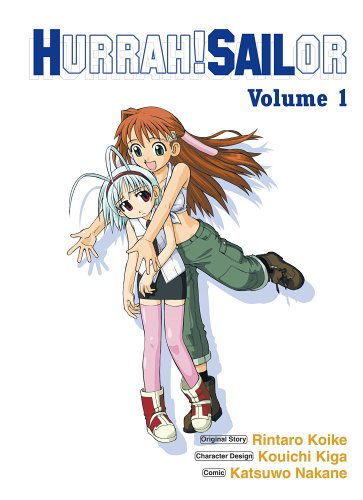 Hurrah! Sailor Vol. 1: Koike, Rintaro