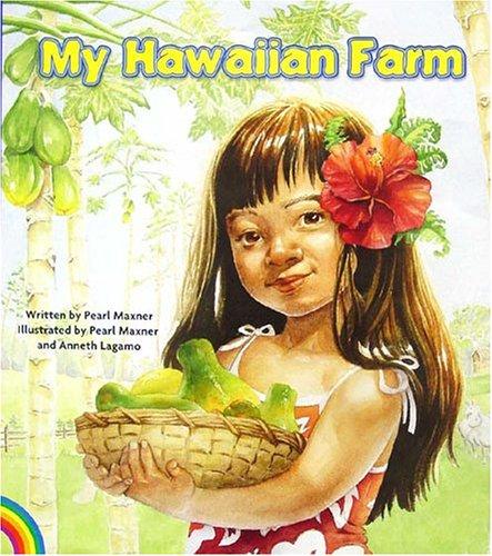 9781597000994: My Hawaiian Farm