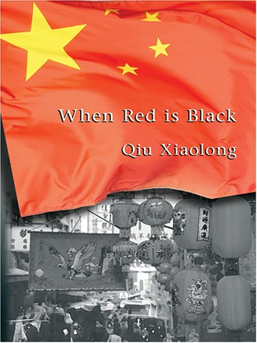 9781597221740: When Red Is Black