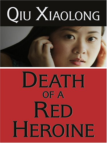 9781597222082: Death of a Red Heroine (Wheeler Large Print Book Series)