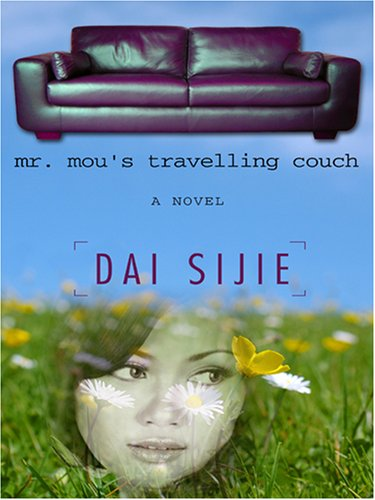 9781597223966: Mr. Muo's Travelling Couch (Wheeler Softcover)