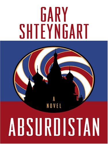 9781597224390: Absurdistan (Wheeler Large Print Book Series)