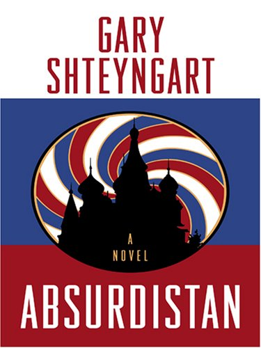 9781597224390: Absurdistan (Wheeler Large Print Book Series)
