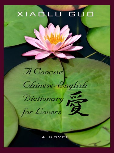 9781597226677: A Concise Chinese-English Dictionary for Lovers (Wheeler Large Print Book Series)