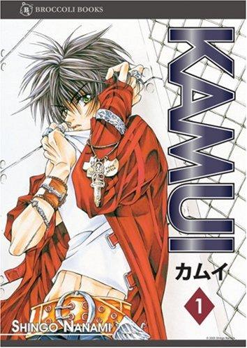 9781597410489: KAMUI Volume 1