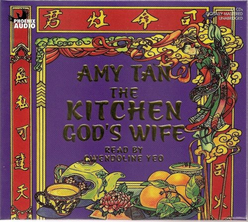9781597771801: The Kitchen God's Wife