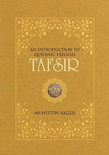 9781597843164: Tafsir: An Introduction to Quranic Exegesis