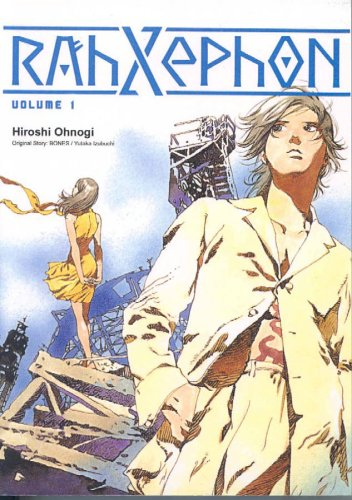 9781597960007: RahXephon Novel Volume 1 (RahXephon (Dr Masterbook)) (v. 1)