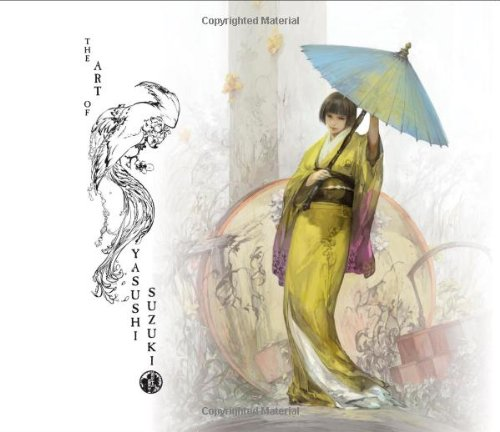 9781597960694: The Art Of Yasushi Suzuki (English and Japanese Edition)