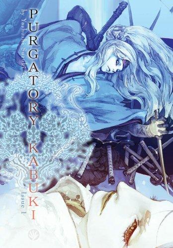 9781597960700: Purgatory Kabuki Volume 1 (v. 1)