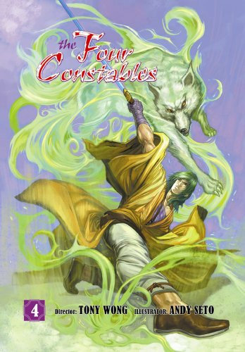 The Four Constables Volume 4 (v. 4): Ahn, Rui Wen